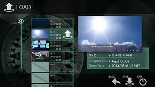 デイグラシアの羅針盤 序章 Game Screen Shot3
