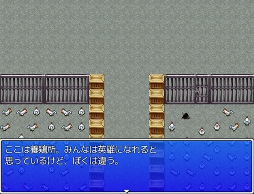 にわとりのにわとりによるにわとりのための大冒険 Game Screen Shot