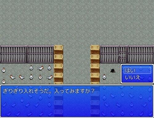 にわとりのにわとりによるにわとりのための大冒険 Game Screen Shot3