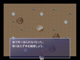 Survie de pierre Game Screen Shot2