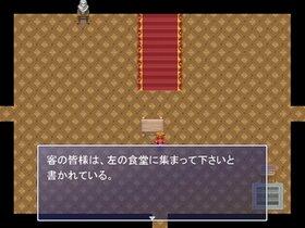 Survie de pierre Game Screen Shot4