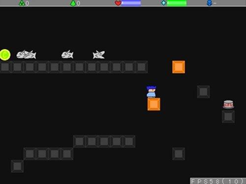 道が見えない旅 Game Screen Shot4