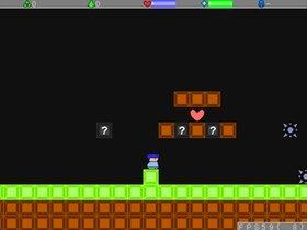 道が見えない旅 Game Screen Shot5