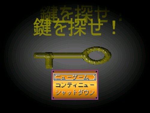 まさおと浩二の鍵伝説 Game Screen Shot2