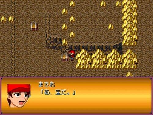 まさおと浩二の鍵伝説 Game Screen Shot3