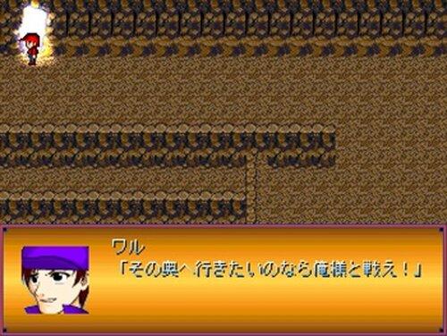 まさおと浩二の鍵伝説 Game Screen Shot4