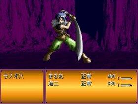 まさおと浩二の鍵伝説 Game Screen Shot5