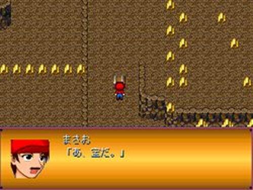 まさおと浩二の鍵伝説 Game Screen Shots