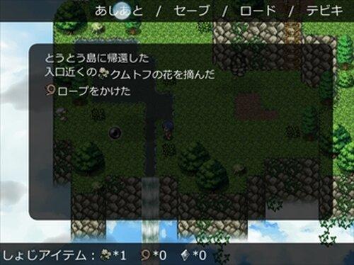 ソラドウト Game Screen Shot2
