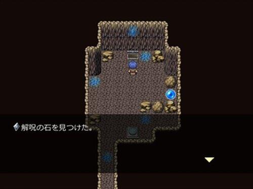 ソラドウト Game Screen Shot3
