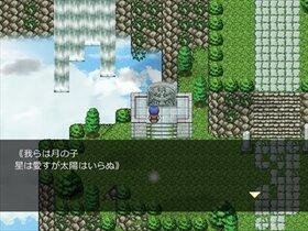 ソラドウト Game Screen Shot5