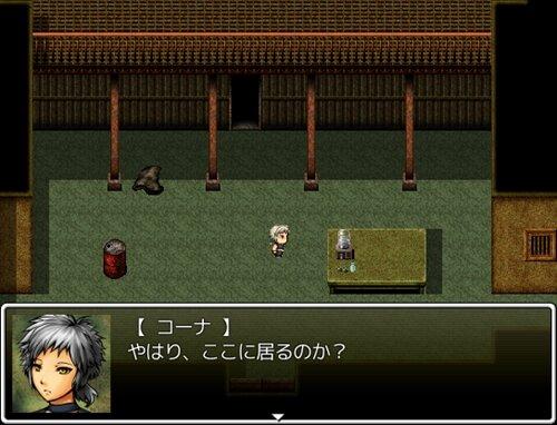 Pain Game Screen Shot1