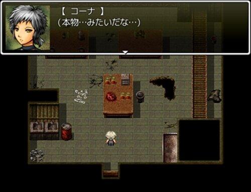 Pain Game Screen Shot2