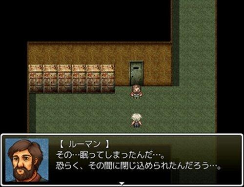Pain Game Screen Shot3