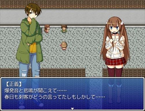 Lulu Burst(English) Game Screen Shot2