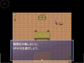 爆弾処置隊 Game Screen Shot2