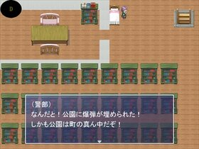爆弾処置隊 Game Screen Shot4