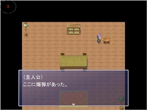 爆弾処置隊 Game Screen Shots