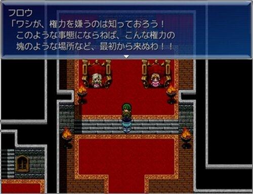 TWIN AF ~エゴと真理と偽りの伝説~自作ゲームフェスVer体験版 Game Screen Shot2