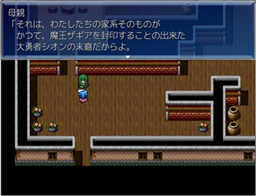 TWIN AF ~エゴと真理と偽りの伝説~自作ゲームフェスVer体験版 Game Screen Shot3