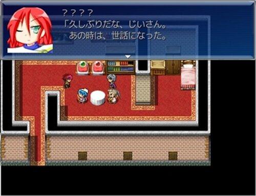 TWIN AF ~エゴと真理と偽りの伝説~自作ゲームフェスVer体験版 Game Screen Shot5