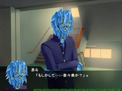 クリーチャーと恋しよっ! for乙女 Game Screen Shot2