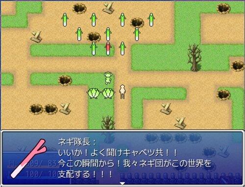 キャベツオンライン Game Screen Shot1