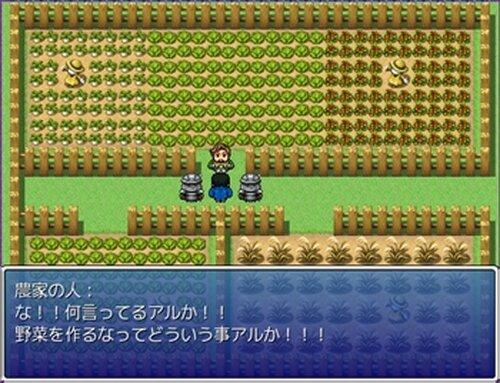 キャベツオンライン Game Screen Shot3