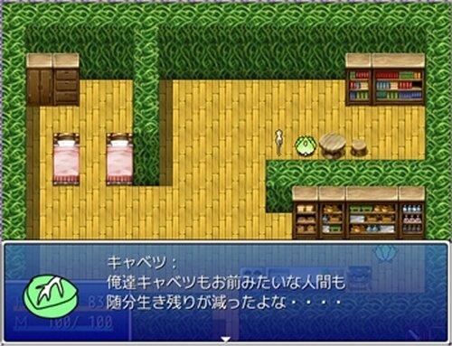 キャベツオンライン Game Screen Shot4