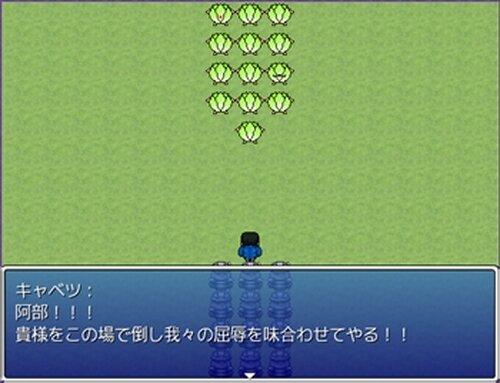 キャベツオンライン Game Screen Shots