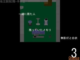 Lost Game Screen Shot5