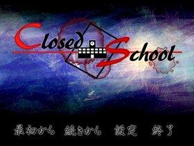 ClosedSchool 体験版 Game Screen Shot2