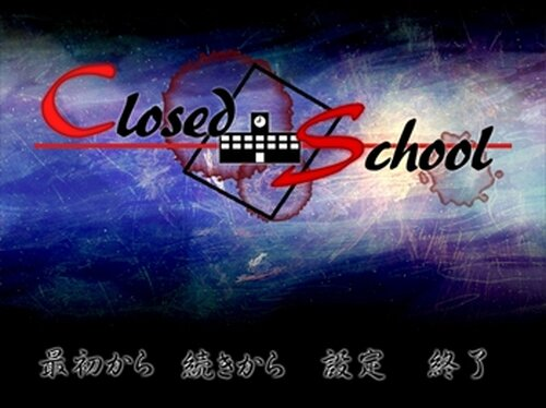 ClosedSchool 体験版 Game Screen Shot2