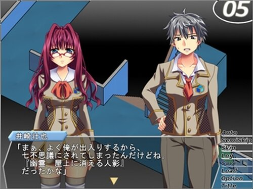 ClosedSchool 体験版 Game Screen Shot4