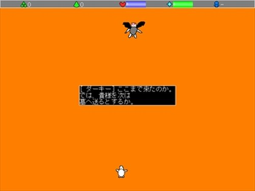 ウィークシューティング Game Screen Shot2