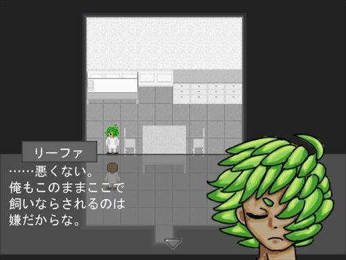 仮面の男 Episode.ZERO Game Screen Shot1