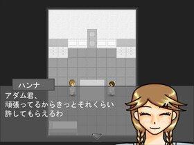 仮面の男 Episode.ZERO Game Screen Shot2