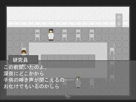 仮面の男 Episode.ZERO Game Screen Shot3