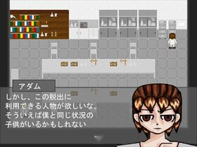 仮面の男 Episode.ZERO Game Screen Shot4