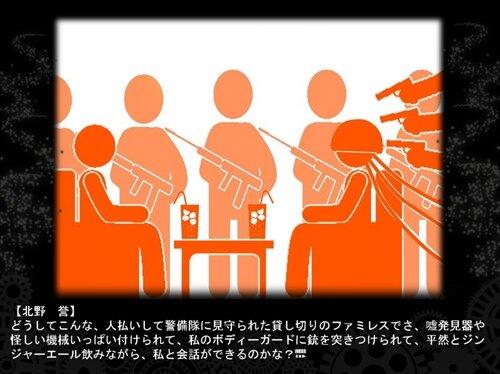 ホマレズフレンド Game Screen Shot1