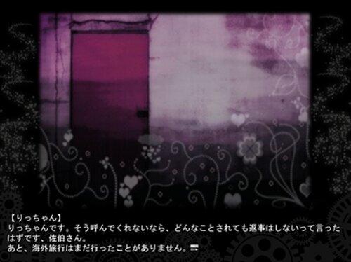 ホマレズフレンド Game Screen Shot3