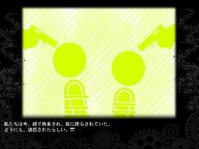 ホマレズフレンド Game Screen Shot4
