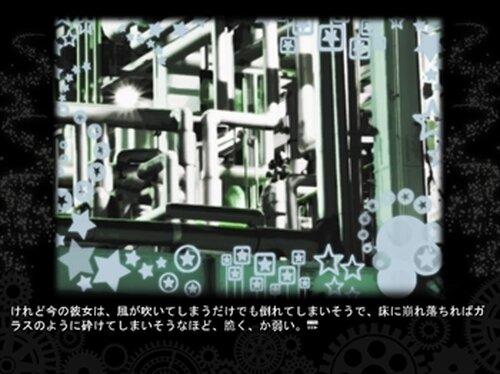 ホマレズフレンド Game Screen Shot5