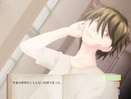 青の呼声-アオノヨビゴエ- Game Screen Shot2