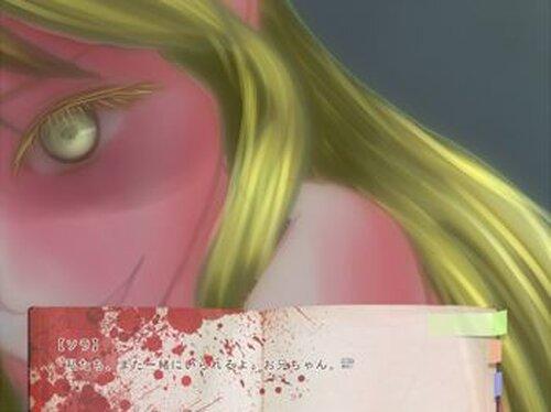 青の呼声-アオノヨビゴエ- Game Screen Shot4