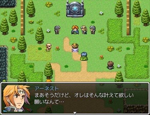 空と海と大地と呪われしホモ Game Screen Shot4