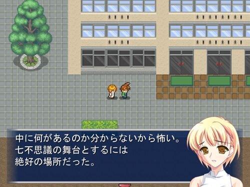 七不思議鎮魂曲 Game Screen Shot1