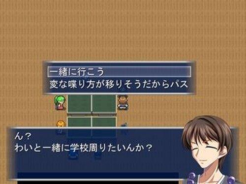 七不思議鎮魂曲 Game Screen Shot3