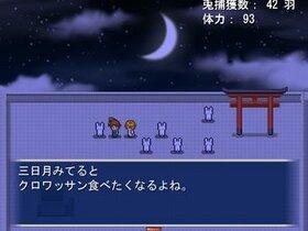 七不思議鎮魂曲 Game Screen Shot4
