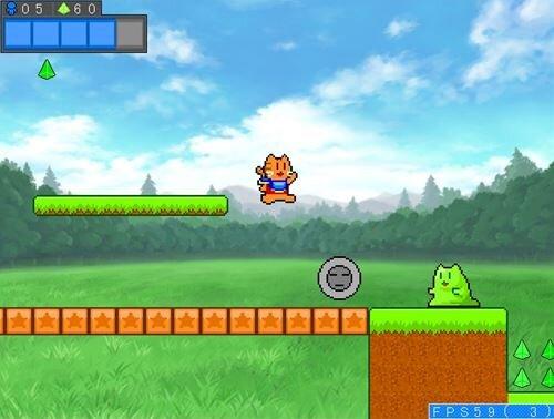 トラネコの勇者 Game Screen Shot1